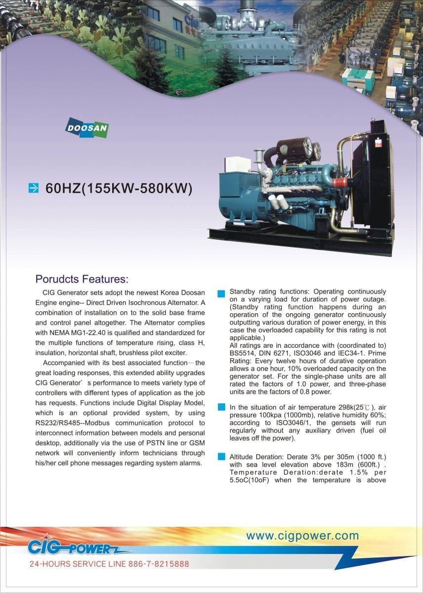 Tổ máy phát điện Doosan