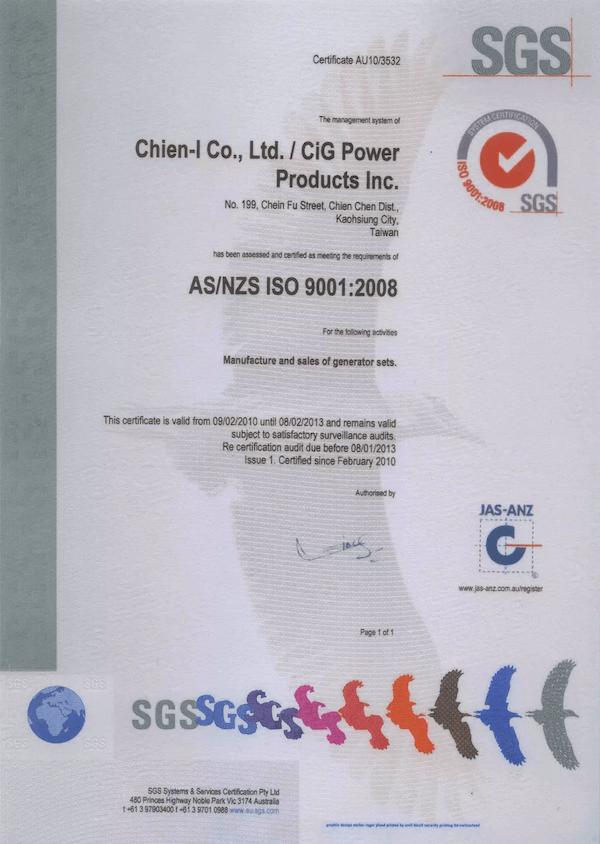 CIG Power đạt giấy chứng nhận SGS ISO 9001:2015